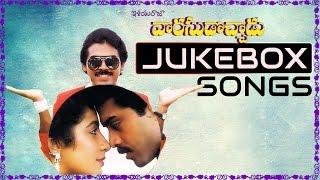 Varasudochadu Telugu Movie Songs jukebox    Venkatesh, Suhasini