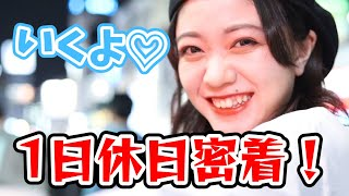 そらまひのTwitterもフォローをお願いします! https://twitter.com/sora_mahi_ch 野元空 / Sora Nomoto Twitter : https://twitter.com/sora_fairies Instagram ...