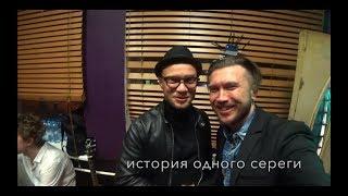 Смотреть Дмитрий Хрусталев ,Екатерина Варнава выгнала нас из гримёрски (ИОС)№126 онлайн