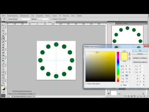 Трансформирование в фотошопе как рисовать фигуры узоры Photoshop