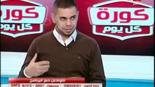 كورة كل يوم | تحليل أهداف مباراة الأهلي ودبي مع وليد صلاح الدين وعلاء ميهوب