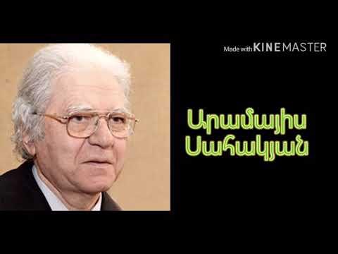 Արամայի Սահակյան-Արծվաշենի արծիվներ-Aramayis Sahakyan #Armenia #Arcax #Armenian_Genocide #Poetry