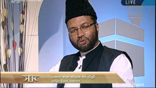 Islam/Shotter Shondhane 28th September 2012/Ahmadiyyabangla/The Truth
