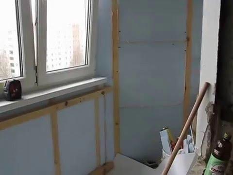 Утепление балкона и зачем это нужно - youtube.