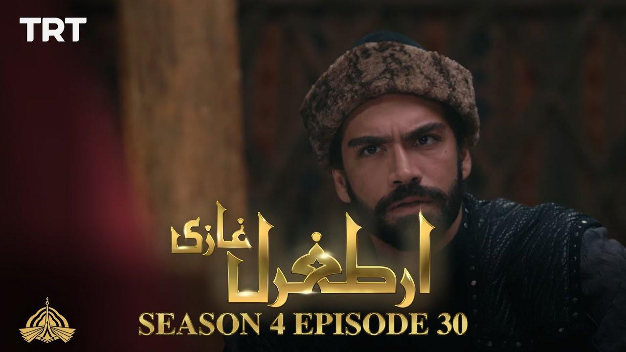 Ertugrul Ghazi Urdu | Episode 30| Season 4