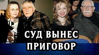 Суд вынес приговор в пользу экс-супруги Армена Джигарханяна Татьяны Власовой.