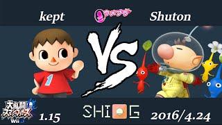 ウメブラ22 LB9 kept vs Shuton / UMEBURA22 スマブラWiiU 大会