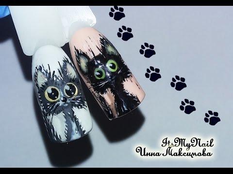 🐱Черный кот Уголек🐱Дизайн ногтей гель лаком🐱Nail Design Shellac🐱