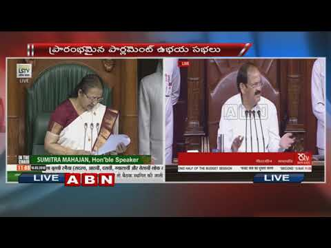 Parliament Budget Session  Lok Sabha adjourned till noon, Rajya Sabha till 2 pm