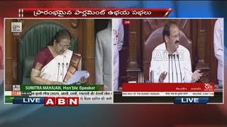 Parliament Budget Session | Lok Sabha adjourned till noon, Rajya Sabha till 2 pm