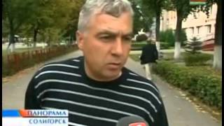 Беларуськалий. как живут шахтеры -  Солигорск 09.09.2013