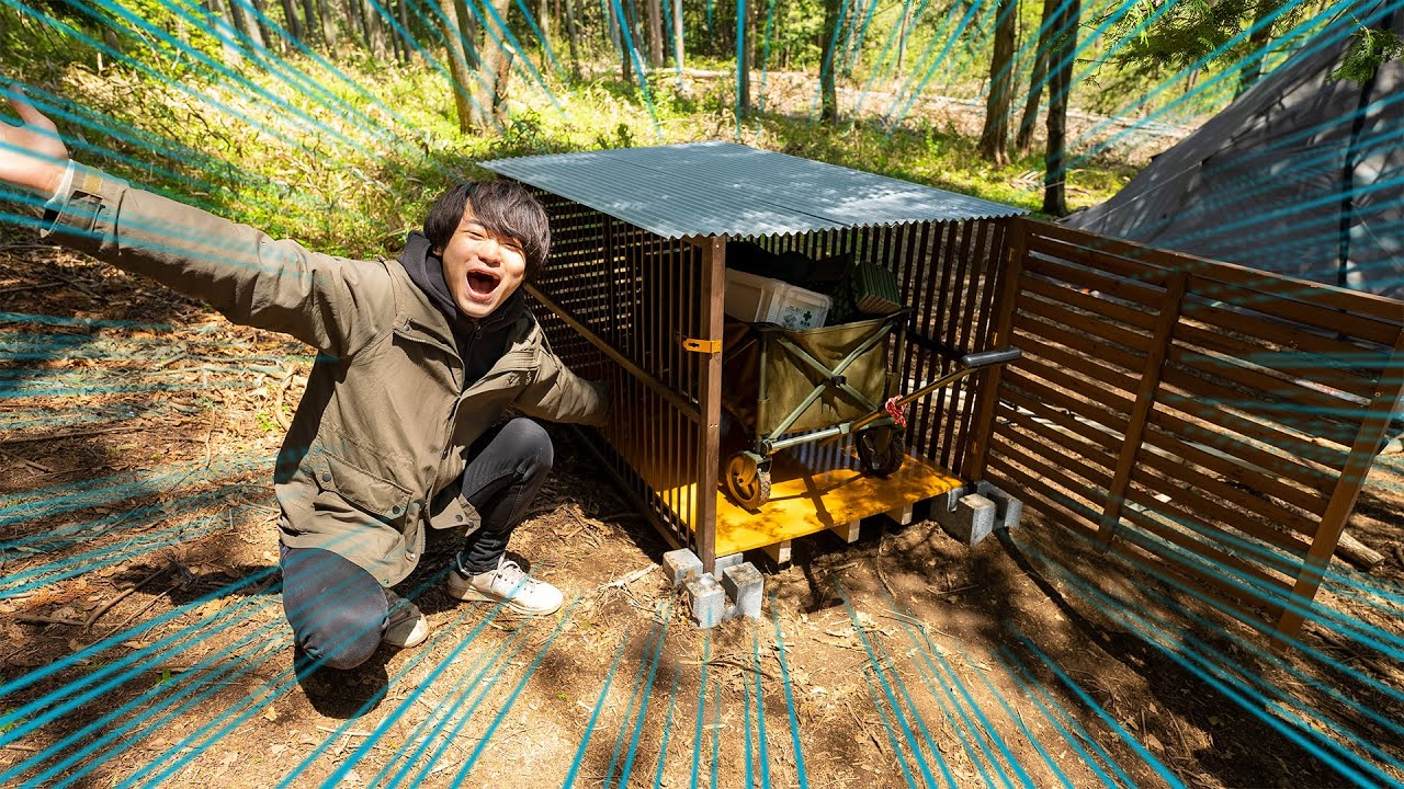 【DIY】山に物置小屋を建ててみた!