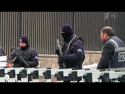 В Турции усилили охрану российской дипмиссии из-за угроз, которые поступают в адрес посла.