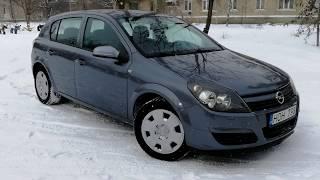Авто из Литвы. UAB VIASTELA. Opel Astra H 1.6л бензин-газ