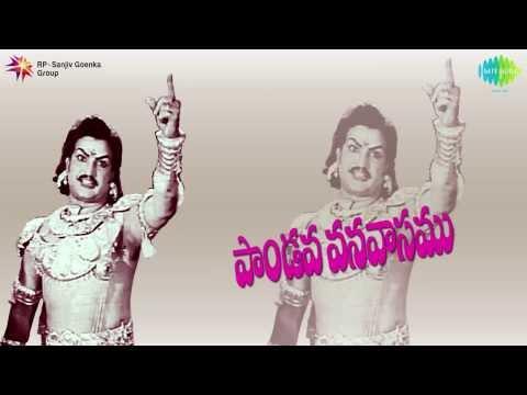 Pandava Vanavasamu |Padyams