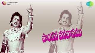 Pandava Vanavasamu |  Padyams