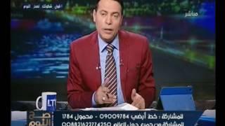 شاهد..الغيطي يكشف تفاصيل زيارة وفد سعودي إلى مصر سرًا