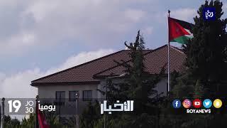 جلالة الملك يؤكد وقوف الأردن وتضامنه مع السعودية في الحفاظ على أمنها واستقرارها - (5-11-2017)