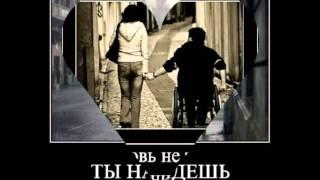 короткий ролик о любви