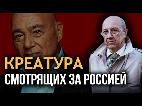 Какую функцию Познер выполняет в медиа-пространстве РФ. Андрей Фурсов (24.05.2020)