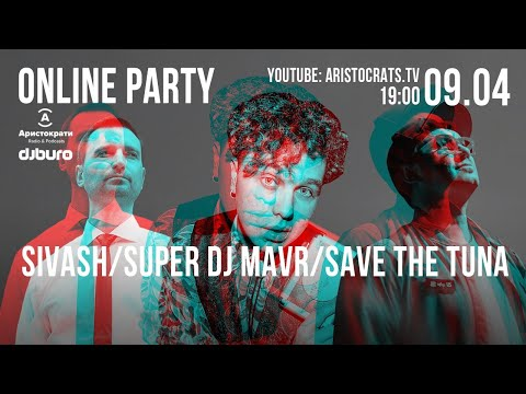 ONLINE PARTY ||