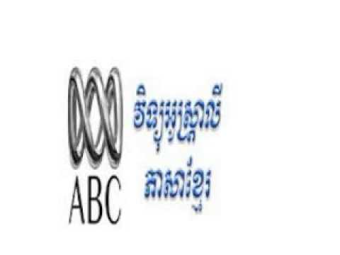 ABC radio Australia News in khmer 04 Sep 2013