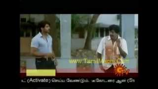 Famous Aahaan Vadivel comedy