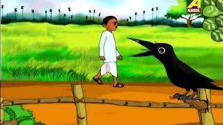 --অবাক জলপান..বাংলা কাটুম সুকুমার রায় ।