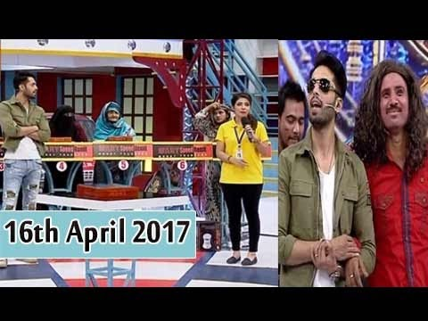 Jeeto Pakistan - 16th April 2017 - ARY Digital Show