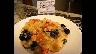 Паэлья с мидиями и креветками: рецепт от Foodman.club