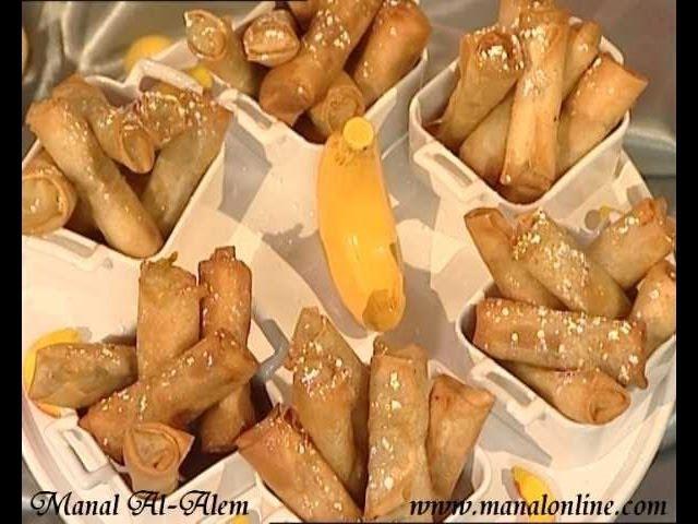 أصابع الموز المقلي - منال العالم