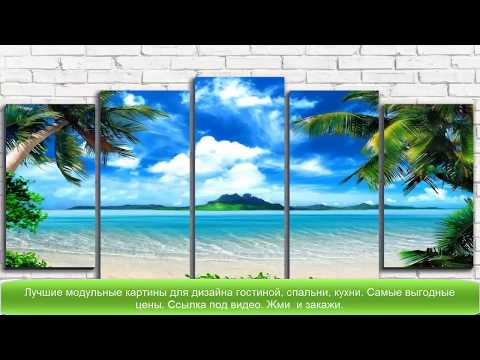 Модульные картины с часами заказать выгодно с доставкой модульные картины с часами