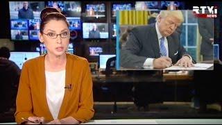 Международные новости RTVi с Лизой Каймин — 6 марта 2017 года