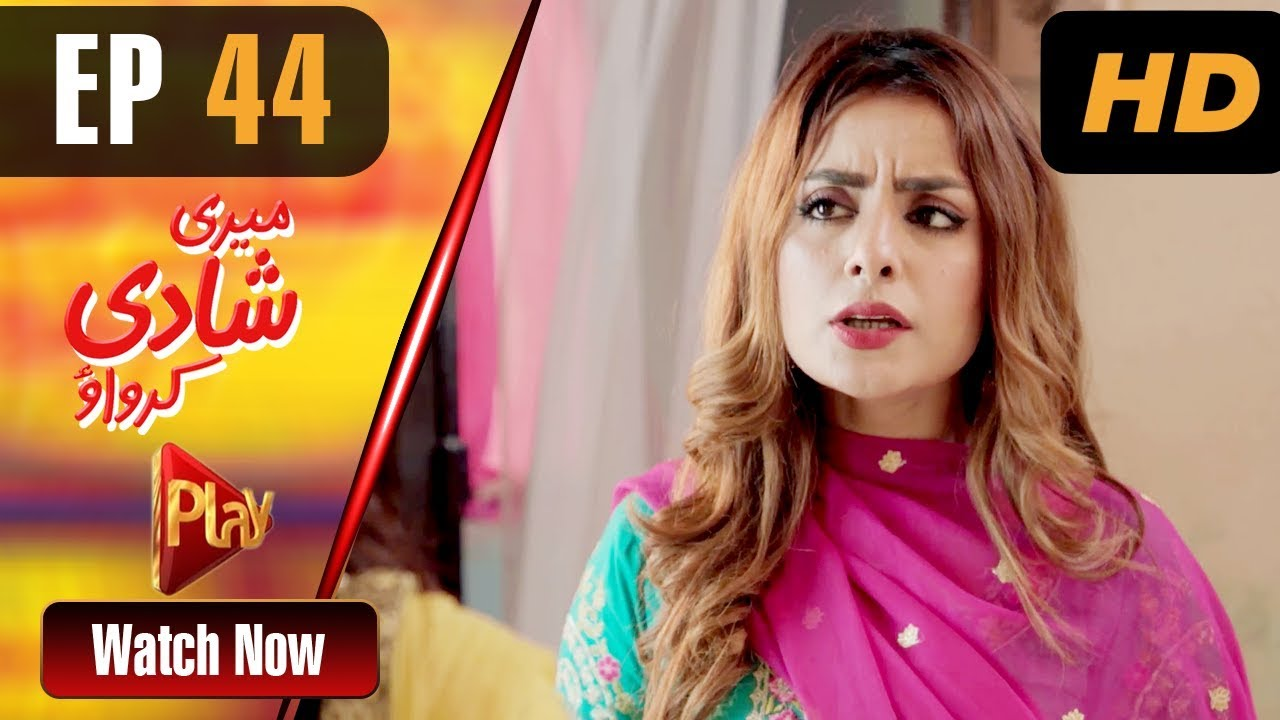 Meri Shadi Karwao - Episode 44 Play Tv Sep 5, 2019