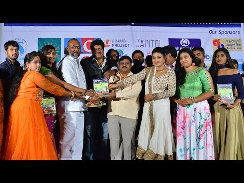 VB Entertainments TV & Film Dairy Launch | TFPC