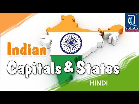 Indias States And Capitals Song For Kids