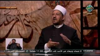 بالفيديو.. مستشار المفتي يوضح «لماذا لم ينام الرسول إلا على توبة؟»