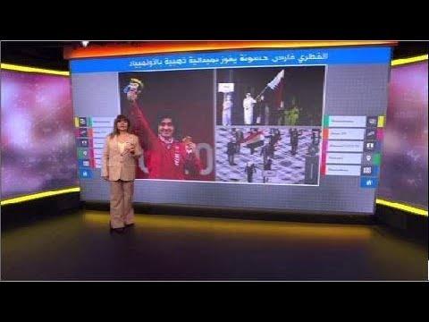 جدل حول أول ميدالية ذهبية لقطر: هل فارس حسونة مصري أم قطري؟  - نشر قبل 2 ساعة