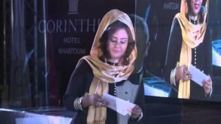 Ocsar Night - Corinthia Hotel Khartoum
