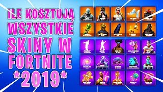 HOW MUCH DO ALL SKINS COST IN FORTNITE 2019! * NEW * (Battle Royale)