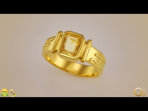 Beautiful Raga Golden Yellow Sapphire Ring