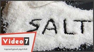 """استشارى أمراض قلبية: الملح أقوى """"عدو"""" لقلب الانسان"""