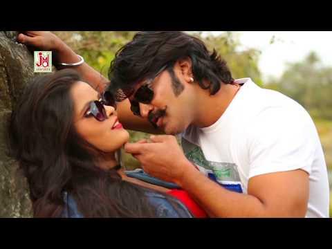 Rajsthani Dj Song 2018 - जानू भूल मत जाना - Latest Marwari Dj Video - NON STOP LOVE SONG