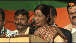 Smt Sushma Swaraj speech during public meeting at Shakur Basti Delhi 26 11 2013
