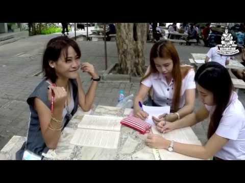 Ramkhamhaeng University // IIS
