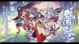荒川邦蔵 - JapaneseClass.jp