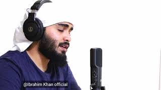 Amazing Quran recitation - Suratul Kahaf -by Ibrahim khan  (HD) - من اجمل التلاوة