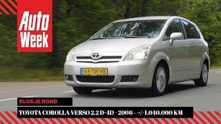 Toyota Corolla Verso 2.2 D-4D - 2006 – +/-1.040.000 km - Klokje Rond