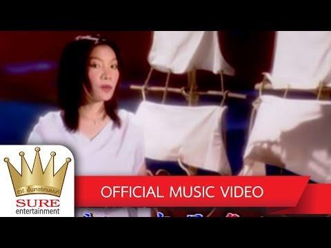ไห่วิ่น - สุวรรณา ชนากานต์ (กิม)【OFFICIAL  MV