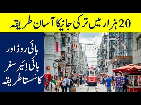 How to travel Turkey on a budget by road Pakistan to Turkey